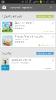 Samsung_Galaxy_S32_2