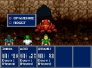 PS20_battle_1