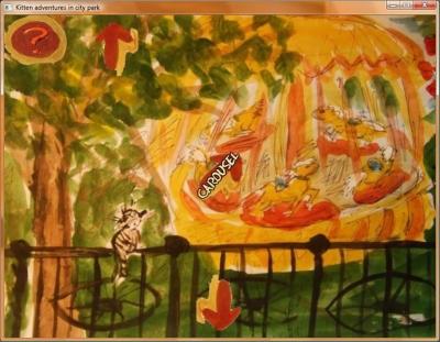 скриншот из старой версии игры с каруселью