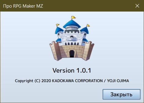 Логотип RPG Maker MZ