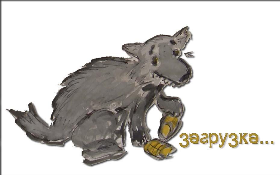 renpy-presplash.jpg